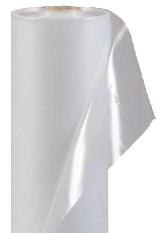 Гидропленка 200 мкм арт. GID200 по выгодной цене в наличии